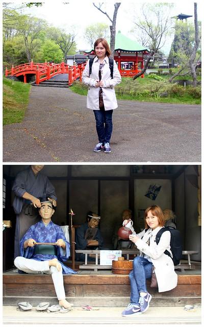 Japan 2011-10