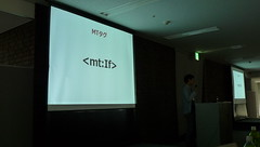 MTDDC Meetup Tokyo 2011 伊藤さん