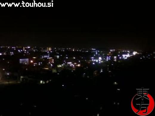 Mesto Gifu (岐阜市) ponoči