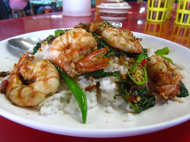 Pad Ga Pao Goong (Stir Fried Shrimp with Basil)