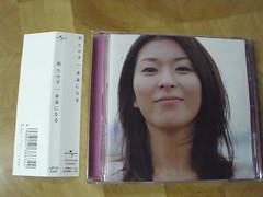 原裝絕版 2005年 4月6日 松隆子 MATSU TAKAKO 松たか子 未来になる CD 原價 1100yen 中古品