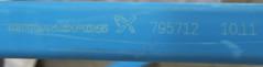 IMG_6981 - TML-B 4G1.5 mm² (W__________) Tags: kabel pumpe wasserpumpe grundfos brunnenpumpe grundfossp