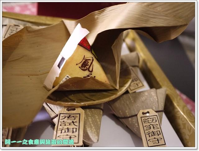端午節伴手禮粽子鳳梨酥青山工坊image023