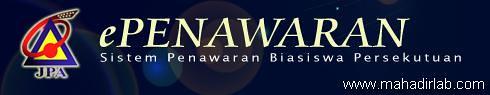 epenawaran