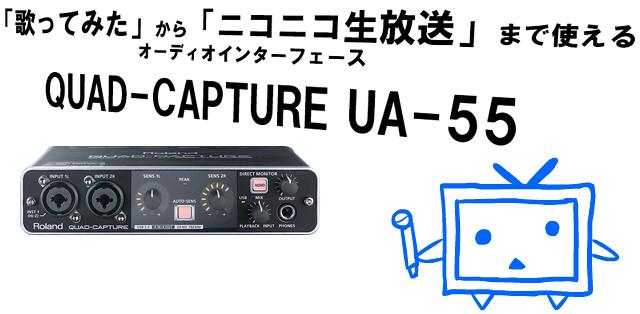 UA55_02
