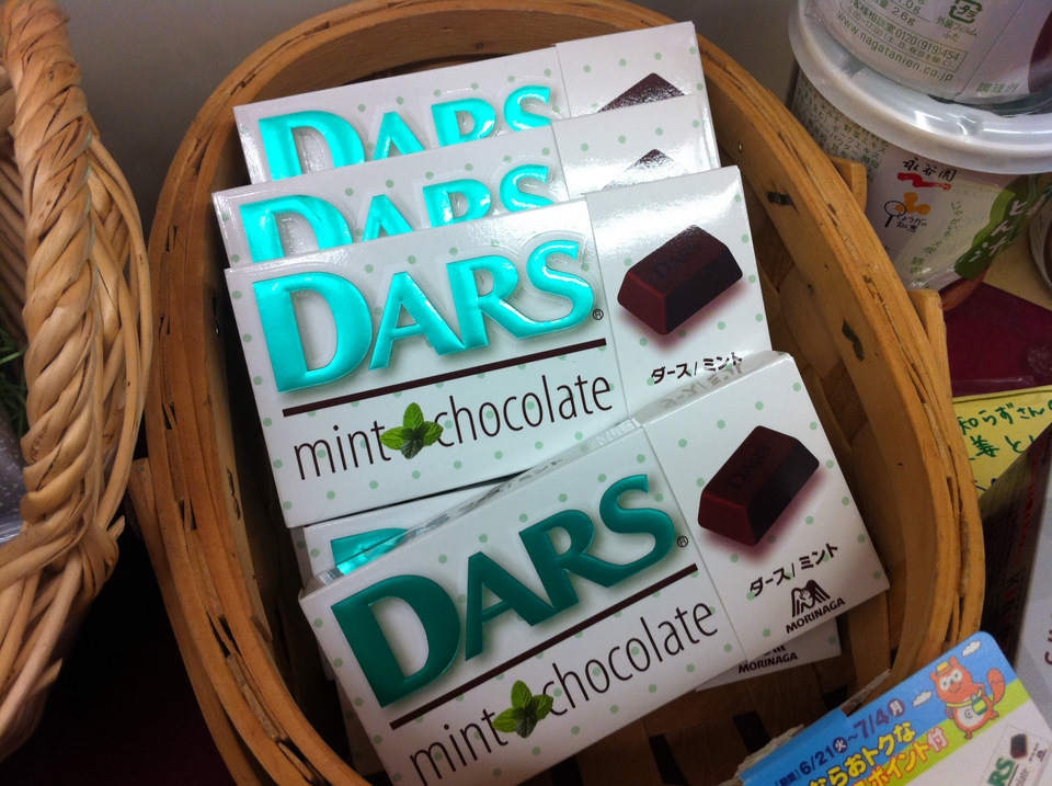 a mint version of the popular DARS
