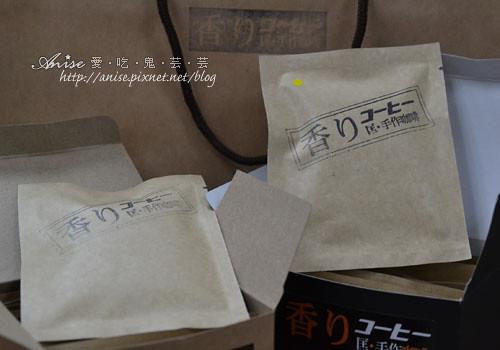 匡手作咖啡018.jpg