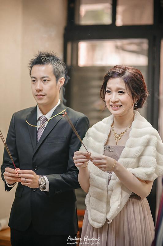 2014-03-14 婚禮紀錄0020