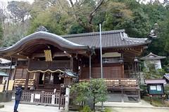 Katsuragi Hitokotonushi shrine  (MRSY) Tags: japan architecture shrine  nara    gose