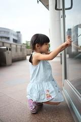 2016-10-08-10-51-10 (LittleBunny Chiu) Tags: 國立臺灣科學教育館 士林區 士商路 科教館