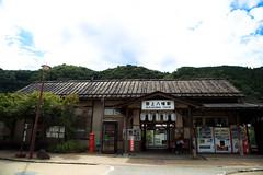 (nobu3withfoxy) Tags: gujohachiman  gifu   train  station   japan
