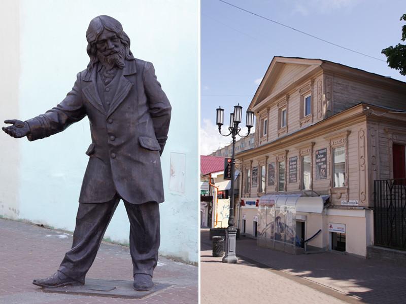 Bolshaya Pokrovskaya