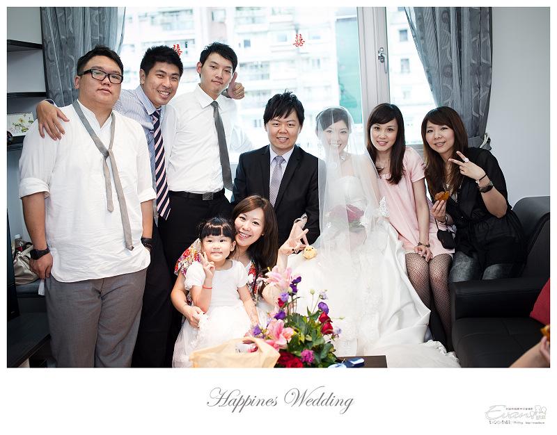[婚禮攝影]承澤&佩蓉 婚禮紀錄_152