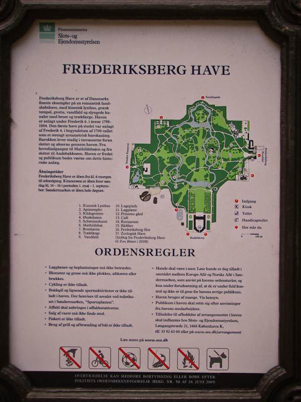 Копенгаген - Фредериксберг парк