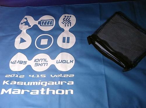 速乾性タオル?〜かすみがうらマラソン2012