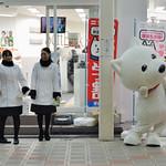 Softbank Umeda thumbnail