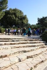 Viagem a Israel 2012 - G4 - Mediterrâneo
