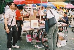 "(Shane Yeh) Tags: street color film 50mm shanghai kodak antique f14 nikonf3 ""shanghai confucioustemple"""