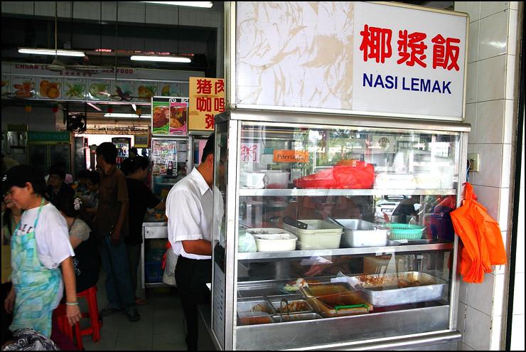 nasi-lemak-stall
