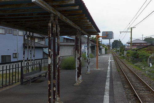 The Joshu-Nanokaichi Station