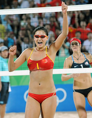 77528_Xue__Chen_13_122_1054lo (BrazilWomenBeach) Tags: brazil beach women volleyball