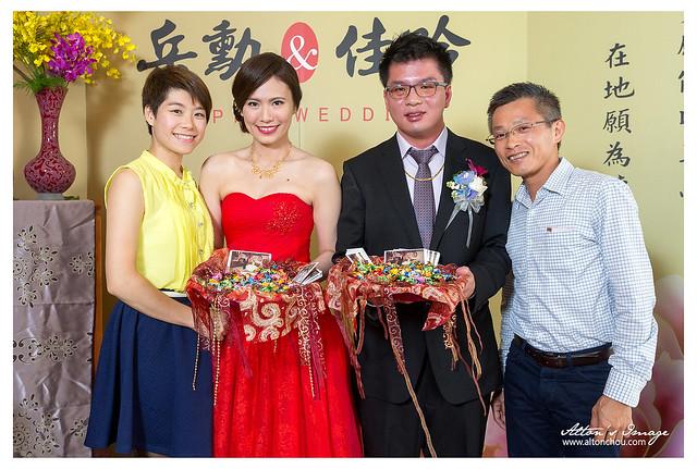 [高雄婚攝] Adrain & Lucy 宴客紀錄@老新台菜