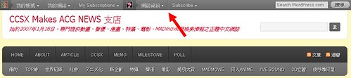 101127(1) - 「Wordpress.com實戰經驗分享」...新書《站長親授!WordPress 3.0部落格架站十堂課》的一刀未剪版<上集> ccsx-12