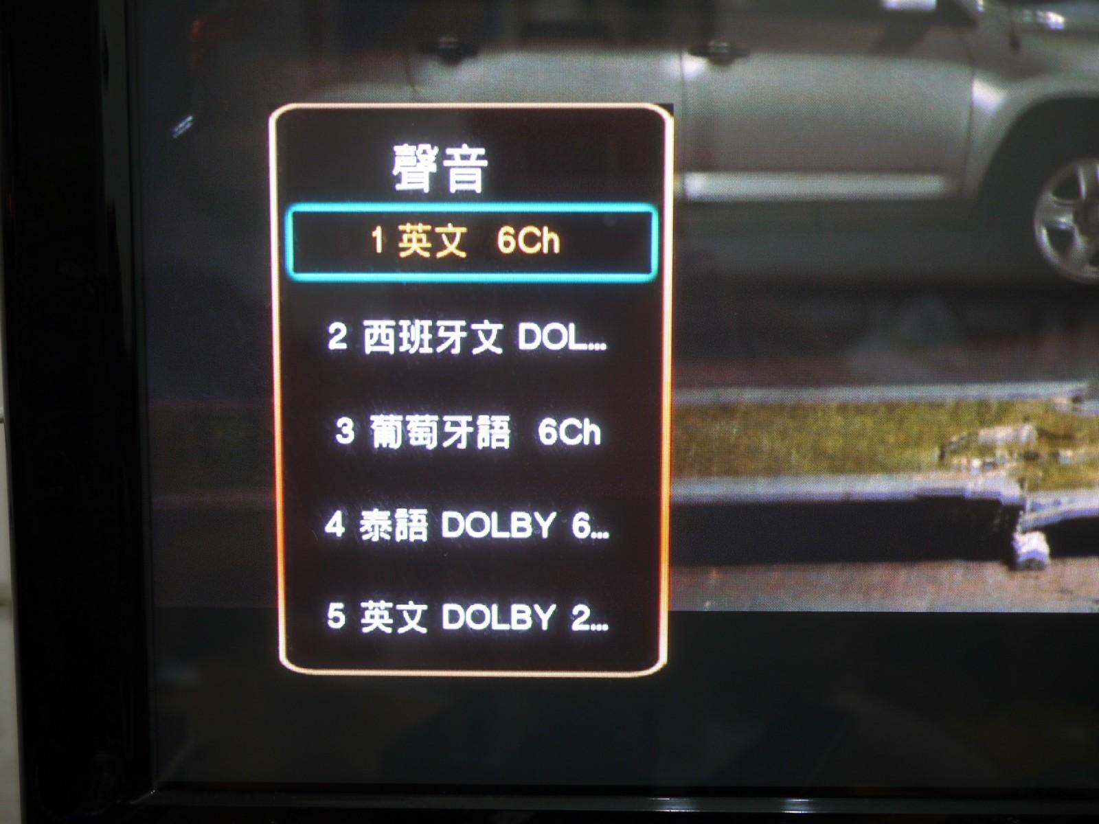 P1050710.JPG