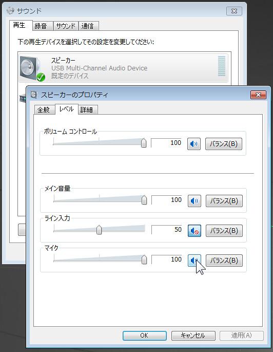 usb7.1_DN-EUSB1570_04