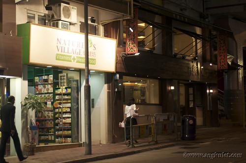 Cafe Siam, Central, HK 2010