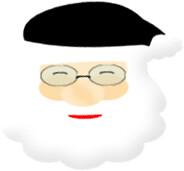 Decorar blog Navidad