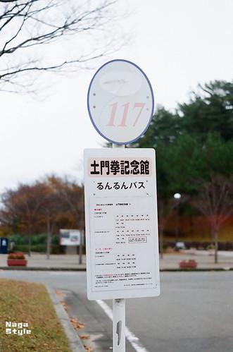 山形_鶴岡&酒田_043