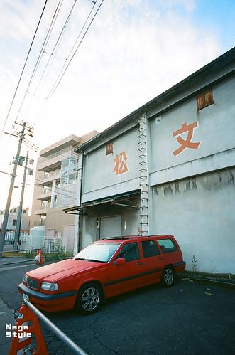 山形_鶴岡&酒田_07