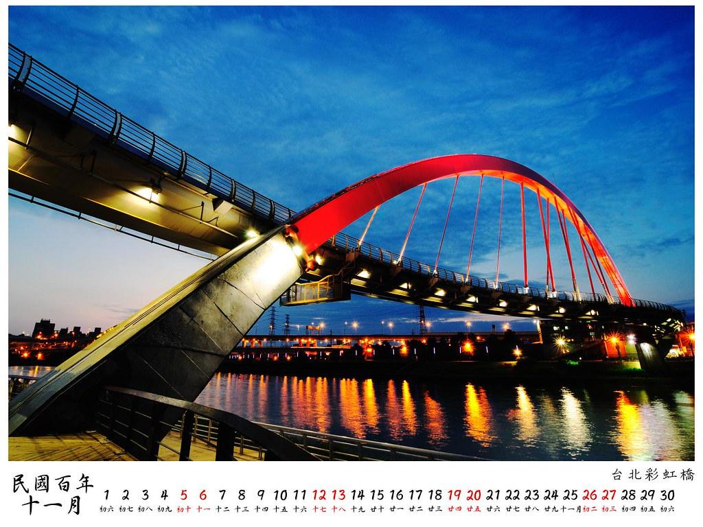 2011 桌曆3 11月