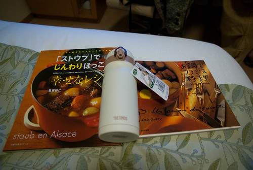 2010冬,東京-Hotel Sunroute Plaza Shinjuku