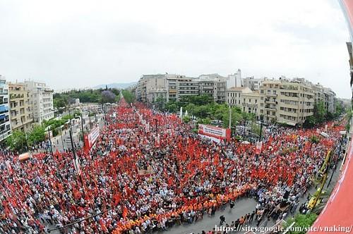 greece communist2