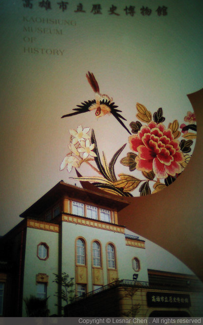 高雄市立歷史博物館