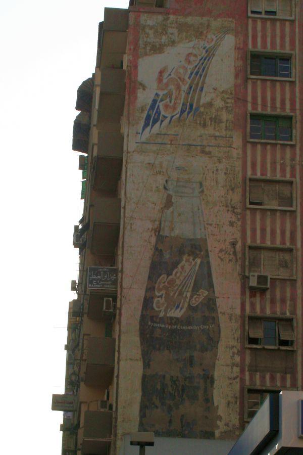 sport cola