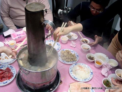 20101225 台電勵進酸菜白肉鍋_024