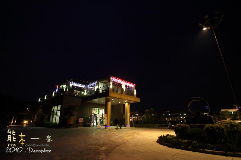 金湧泉SPA溫泉會館