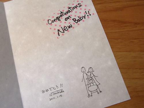 赤ちゃん誕生祝いカード Congratulations New Baby Cards 1-5