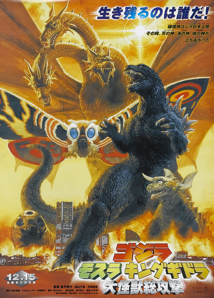 Godzilla, Mothra and King Ghidorah- Giant Monsters All-Out Attack (Toho, 2001)