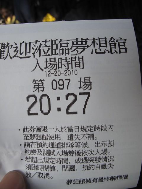 A 246(001)