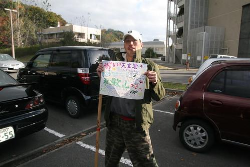 和歌山大学駐車場に参上