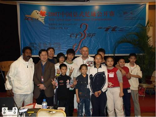 20071209_cn_beijing010