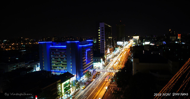 Night of Gongguan