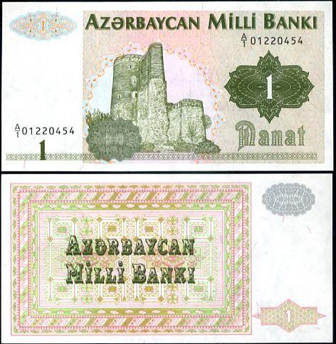 1 Manat Azerbajdžan 1992, P11