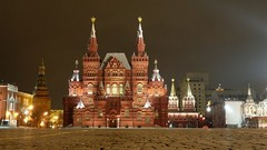 Museum of National History, Moscow -   ,  (Sir Francis Canker Photography ) Tags: christmas xmas trip travel red panorama castle heritage history tourism monument saint architecture night gum square noche amazing arquitectura europa europe exposure shot cathedral nacht russia monumento moscow picture chapel landmark visit icon tourist best unesco nocturna basil visiting orthodox ever nuit moskau mosca icono kremlin russie rusia moscou lucena  moscu   russland  arenzano         sirfranciscankerjones tz10 mygearandme mygearandmepremium zs7 pacocabezalopez