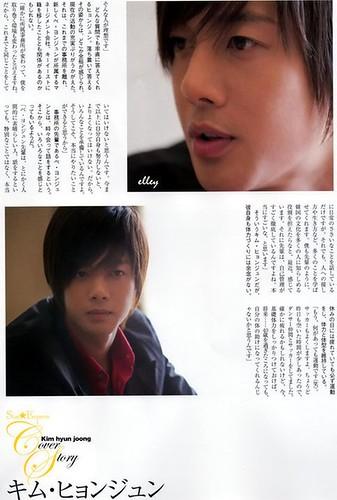 Hyun Joong @ Hanryu Pia Japanese Magazine