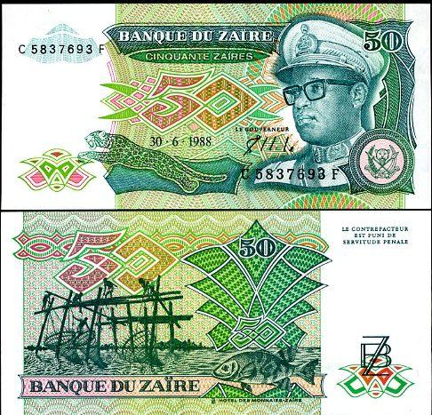 50 Zaires Zaire 1988, P32